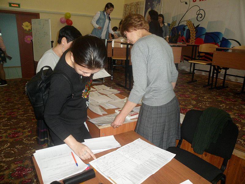 Студентка Хутокогир Кристина отмечается в табло учета