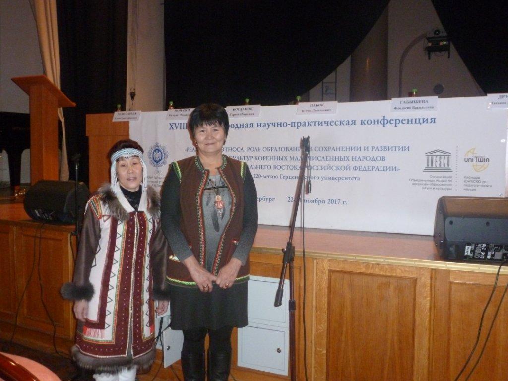 Участники научно-практической конференции Жгунова А.К. и Коноренок М.А.