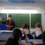 Открытый урок эвенкийского языка