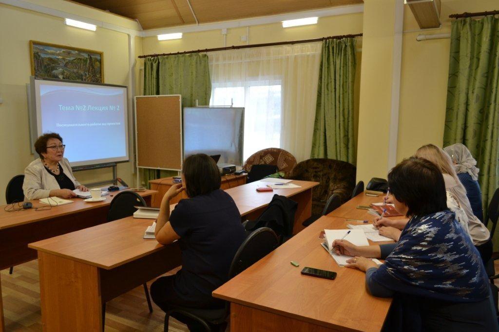 Афанасьева Е.Ф. проводит курсы повышения квалификации