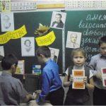 Знакомство учащихся Суломайской начальной школы-детский сад с различными...