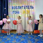 Воспитанницы МБДОУ «Детский сад №3 «Ручеёк» п. Тура»