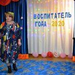 Заведующая МБДОУ «Детский сад №3 «Ручеёк» п. Тура» Кожевникова О.В