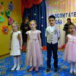 Приветствие от воспитанников МБДОУ «Детский сад №3 «Ручеёк» п. Тура»
