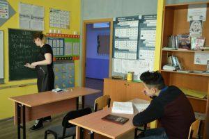 Урок математики (учитель С.В. Андриенко)